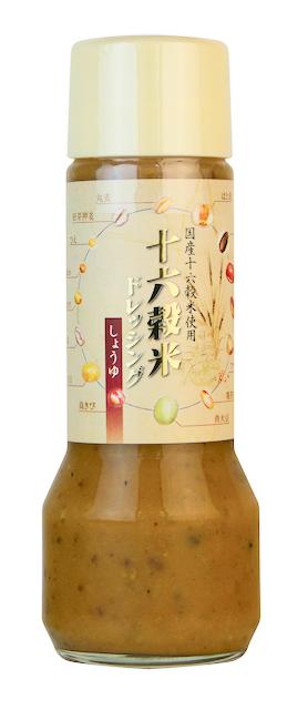 十六穀米ドレッシング(しょうゆ)