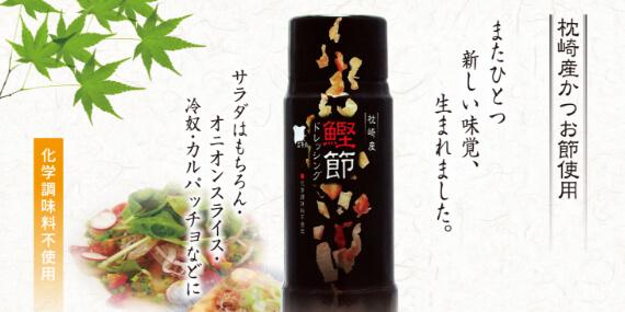 北陽千鳥ソース|日東産業株式会社